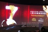 七年未痒,AAC艺术中国再踏征程,林天苗,万捷,UNMASK,贾方舟,刘展,匡峻