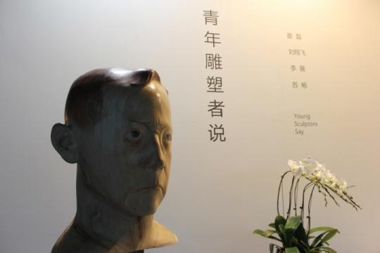 李展的雕塑 肖像的原型是音乐家肖斯塔科维奇