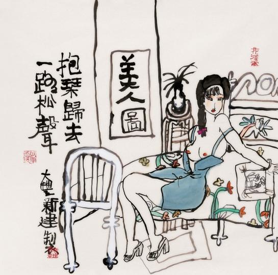 朱伟谈朱新建 没觉得他画的是女的