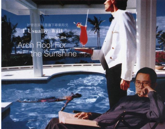 洪浩_Mr.Hong时常在拱形屋檐下等侯阳光 1998数码摄影照片 95 x 120 cm
