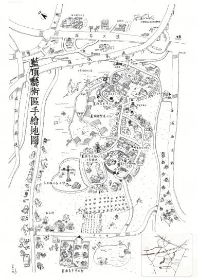 蓝顶手绘地图,2014