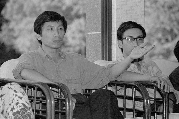 范迪安在在学术讨论会上发言,1992 年10 月,广州