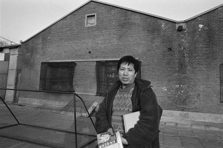 艺术评论家易英,1993年2月,北京