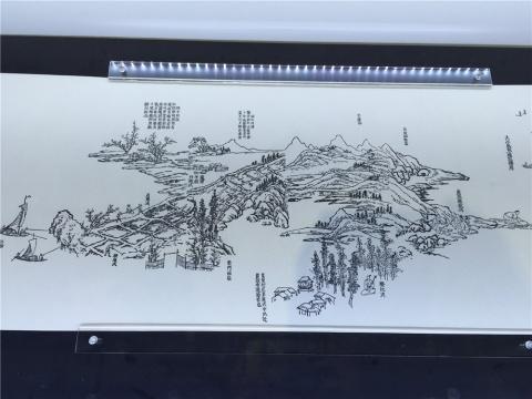 徐冰2010年木刻版画作品《芥子园山水卷》局部