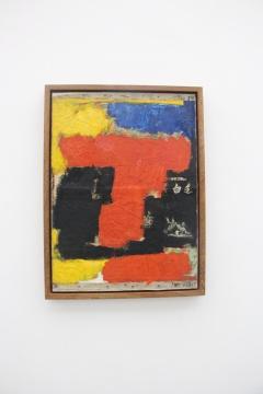 黄锐 《白毛女》84×69.5cm 综合材料 1981