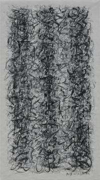 方少华2015年布面油画作品《无法之书(4)》