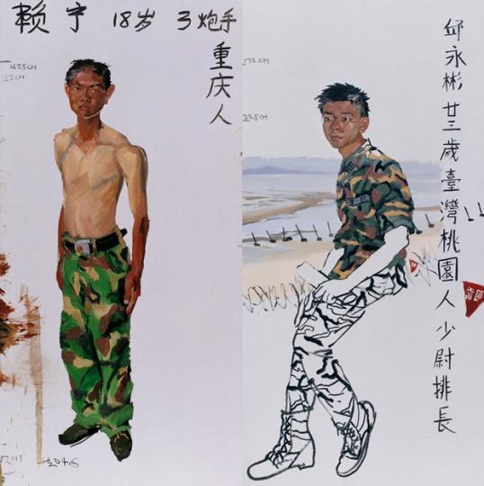 67件作品看刘小东十年画过的25个地方(旅行绘画图集)