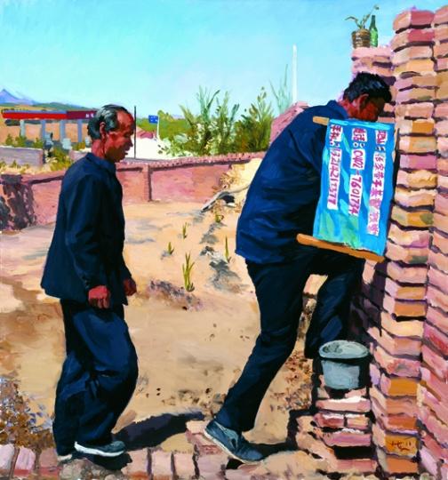 """《两个老实人》 150x140cm 布面油画 2011 这是用800块钱在秃山冈上慢慢建造起来的小教堂,蓝色条幅上清晰标注着名称""""张家营子基督教堂""""及联络方式"""