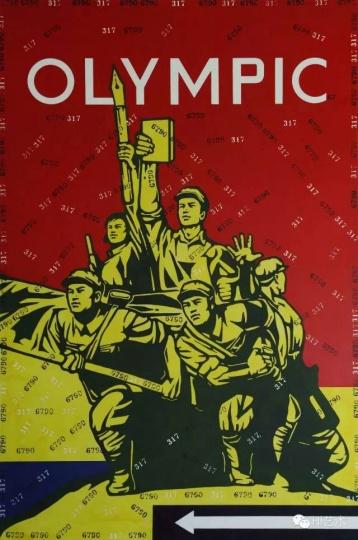 王广义 《大批判——奥林匹克》 300×200cm 布面油画 2007