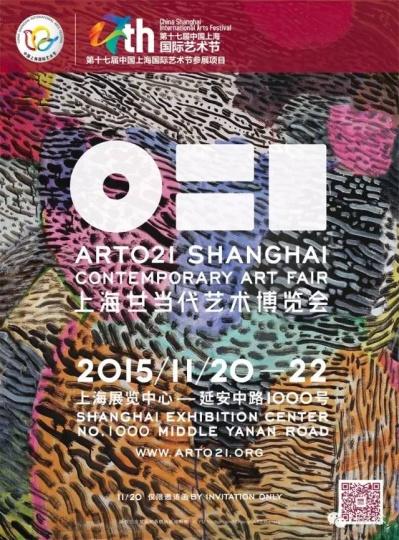360°无死角剧透ART021 75家画廊带了些什么?