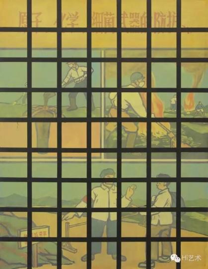 王广义《冷战美学》180×140cm 布面油画 2007