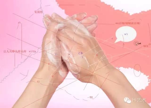 林科 《洗手》影像 2015