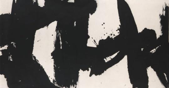 王冬玲 《刚柔欣悦》146×273.5cm 水墨只本 2006 成交价:87.5万港币 由欧洲收藏家竞得