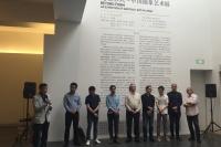 """""""超越形式""""的颠覆与延伸 中间美术馆展现中国抽象艺术的深度探讨,谭平,马树青,孟 禄丁,冯良鸿,陈若冰,朱金石,马可鲁"""