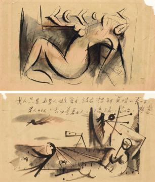 林风眠 《速写(一组两件)》 16.5×28cm×2 纸本水墨 1920 成交价:36.8万元