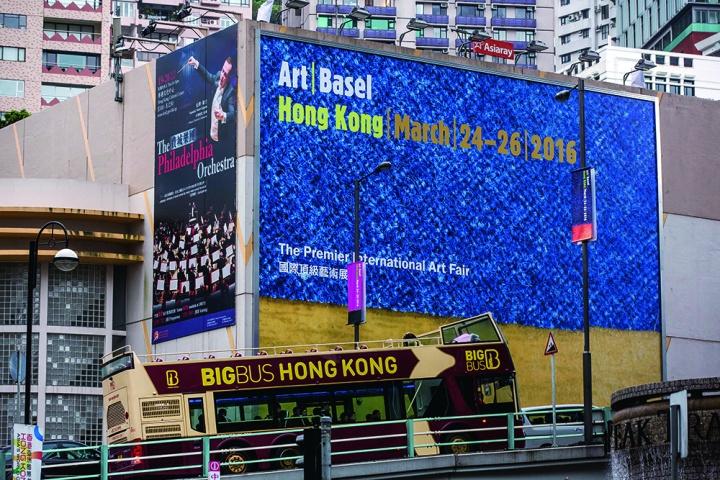 据官方最新公布的消息,2017年香港巴塞尔的展期定于3月23日至25日