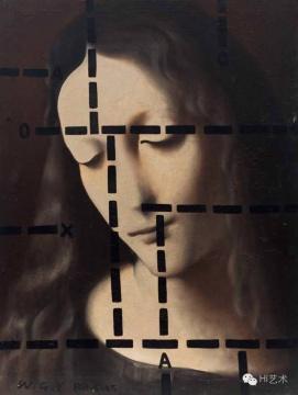 王广义 《后古典系列——冥想的圣母》 84.5×64cm 布面油画 1988 北京匡时2016春拍 成交价:402.5万元