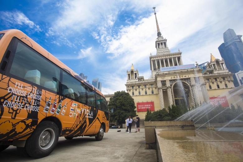 都市穿梭巴士,来一场魔都艺术之旅