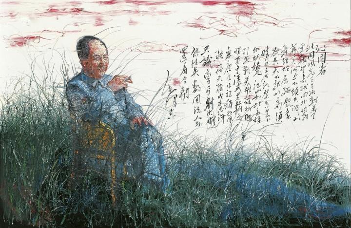 《毛泽东 沁园春·雪 No. 2》 215×330cm 布面油画 2006 成交价:1725万港币(1383万人民币) 保利香港2013年春季拍卖会
