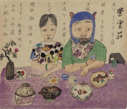 《紫云庄和食》 43×38cm 纸本设色 2016