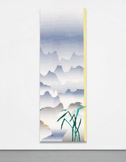 罗伊·李奇登斯坦 《中式山水系列:山水与草》