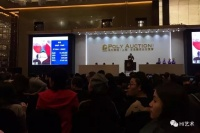 保利华谊联手,8.37亿人民币推动魔都拍卖战的升级