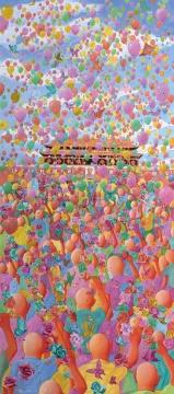 方力钧 《2010》 270×120cm 布面油画 2010  成交价:207万元