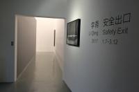 """李青新作亮相应空间 探寻""""安全出口"""",李青"""