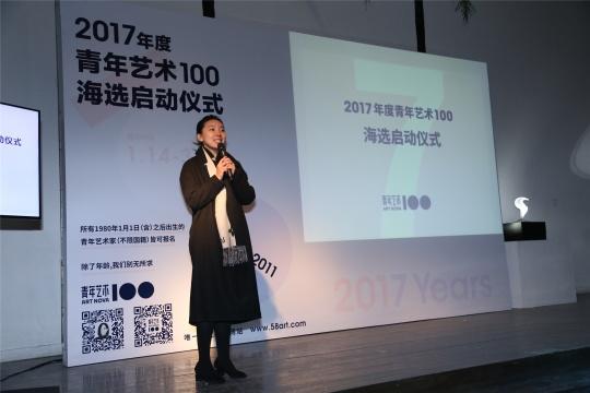 """""""青年艺术100""""执行总监彭玮"""