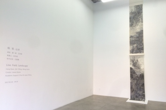 "C空间鸡年首展,四位艺术家用绘画构建的""精神家园"""