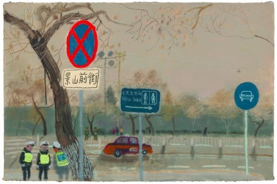"""一场久违的""""好画""""展 王玉平""""景山前街""""揭幕唐人当代艺术中心第二空间"""