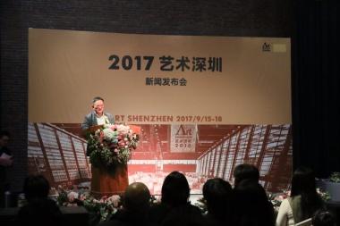"""""""2017艺术深圳""""新闻发布会于深圳华侨城举行"""