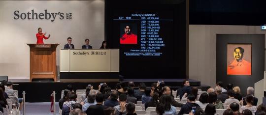 6.636亿港元的蘇富比香港夜场,西方当代进军亚洲是一个好时机吗?