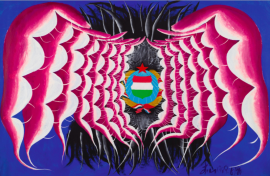 李山 《胭脂系列C》 107×163cm 油画画布 1989  成交价:298万港元