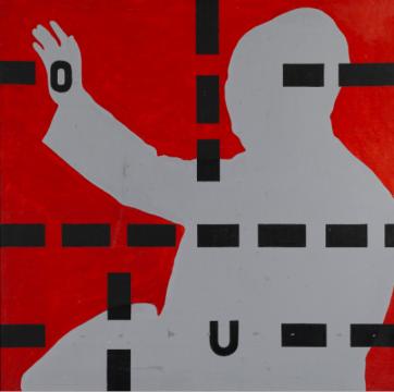 王广义 《毛泽东OU》 98×99cm 油画画布 1989  成交价:200万港元