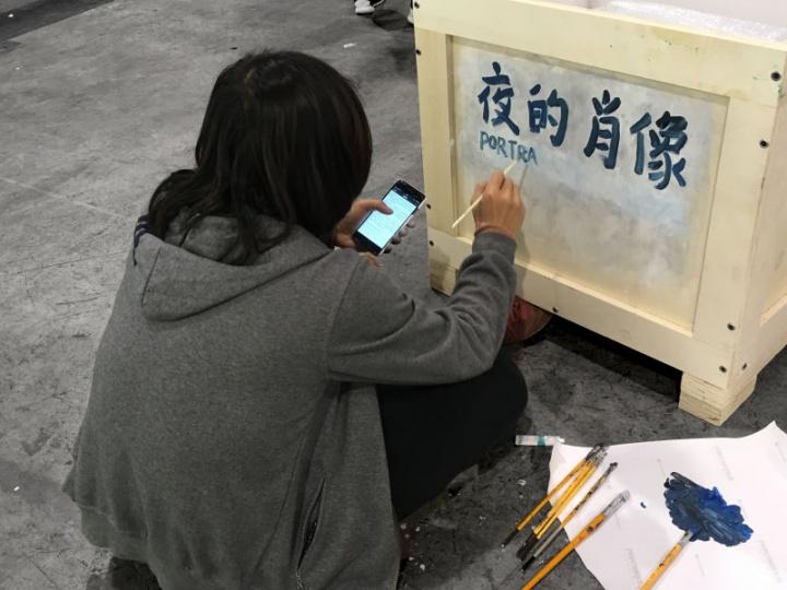 杨画廊除了为艺术家厉槟源梳理了其10多件作品之外,艺术家也亲临现场用行为的方式完成了整件作品