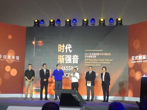 2017王式廓奖专家评审团成员(部分)