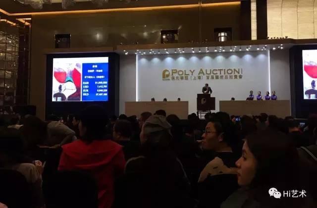 """2016年保利华谊(上海)""""对话:重要东西方艺术夜场""""创下了5.9亿元的成交额"""