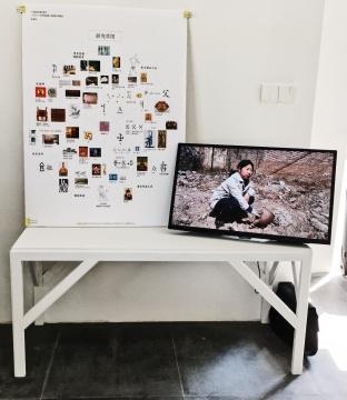 姚青妹 《三足鼎立及其鼎纹探究:一,重大的考古发现(部分)》视频 50-60分钟 2013-2016