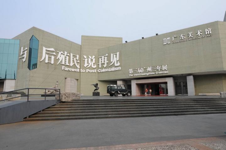 """2008年""""第三届广州三年展""""现场"""