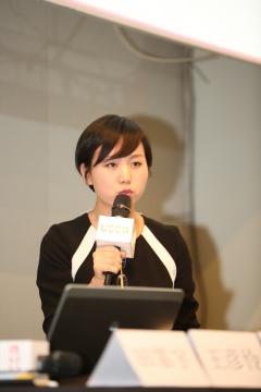 画廊周北京执行总监王一妃发言