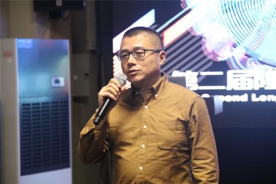 中国舞台美术学会会长曹林讲话