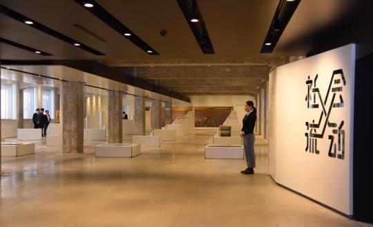 现代汽车文化中心展厅