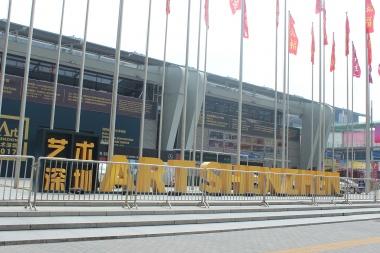 深圳,当代艺术的下一站,期望实现了吗?