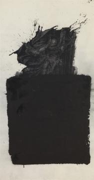 杨诘昌 《无题》 水墨纸本 1987 墨斋,北京