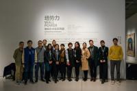 """继续青春,""""墙势力-墙报艺术家系列展""""亮相北京时代美术馆"""
