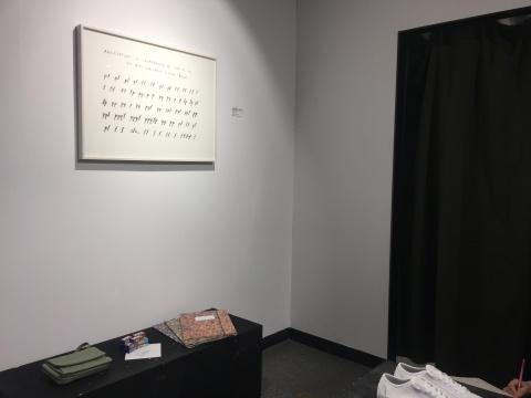 Christine Sun Kim用音符创作的四幅绘画作品