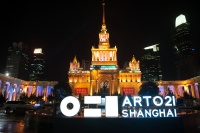 ART021最新战报,上海都这样了,香港巴塞尔会有压力吗?