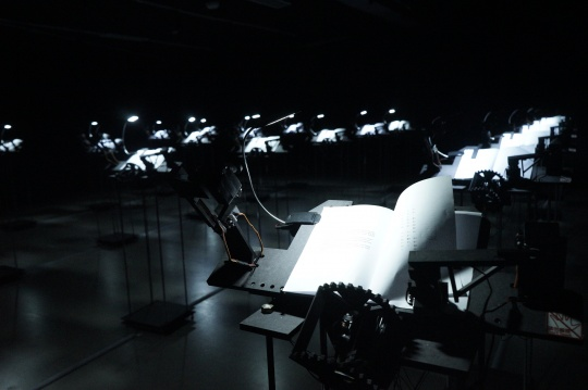王连晟 阅读计划 机械装置 60 x 40 x 140cm 23件 2016
