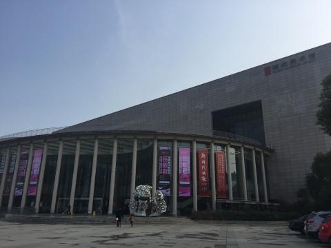 湖北省美术馆